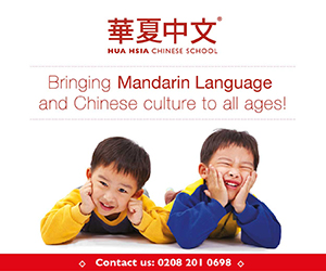 Hua Hsia Mandarin Chinese Speaking Competition