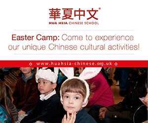 Chinese Culture Easter Camp in Hampstead